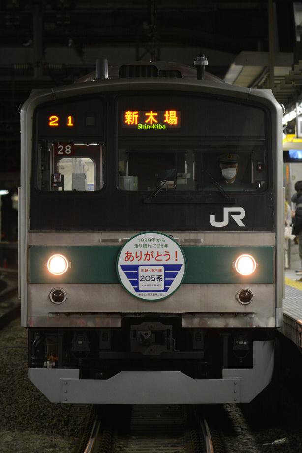 DSC_8351m