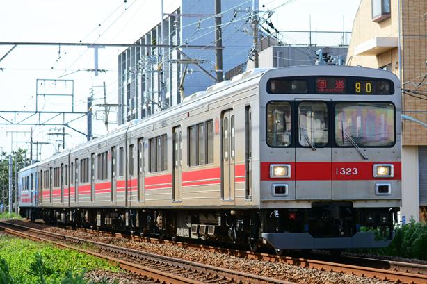 DSC_5496cm