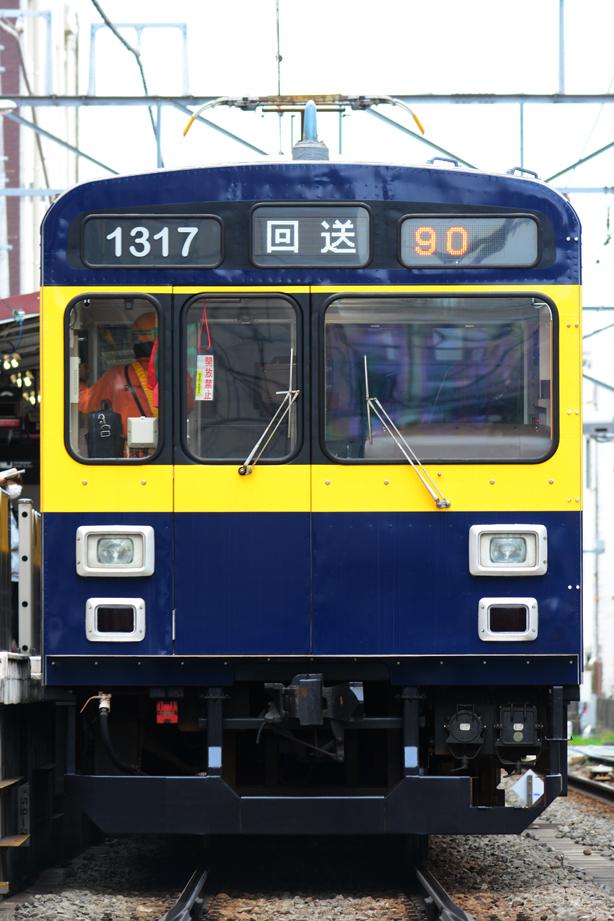 DSC_6077cm